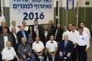 אליפות ישראל באיגרוף לבוגרים - ירושלים 2016