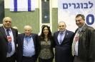 עם שרת הספורט מירי רגב ויהודה וינשטיין - אליפות ישראל באיגרוף 2016