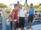 מוחמד אבו ריאש וסרגיי טויסקין - גמר אליפות עזריה 36